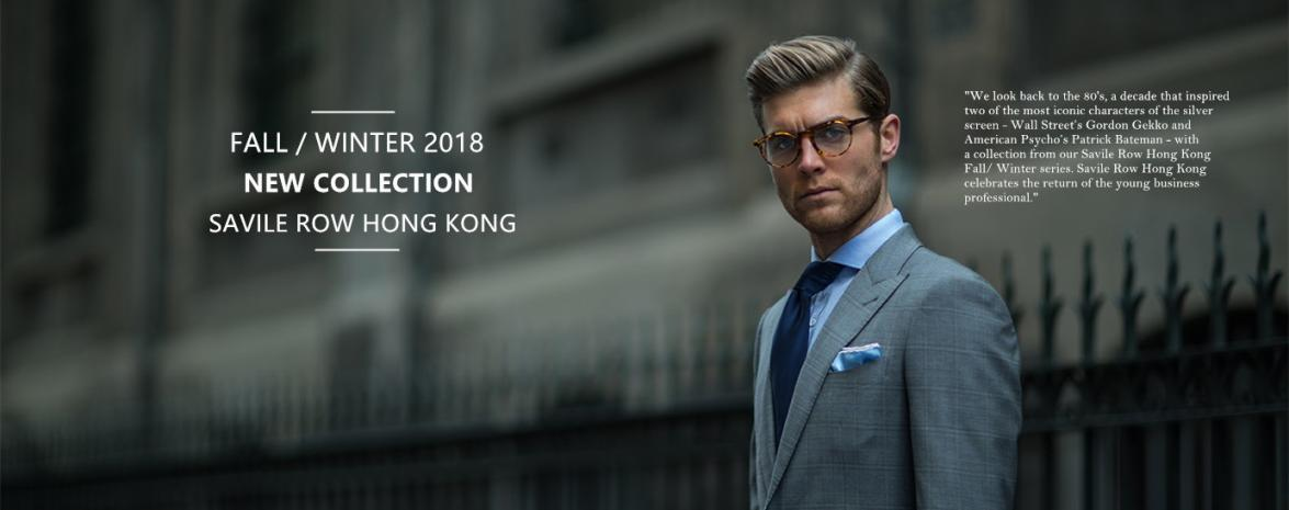 Fall / Winter 2018 Suiting Collection