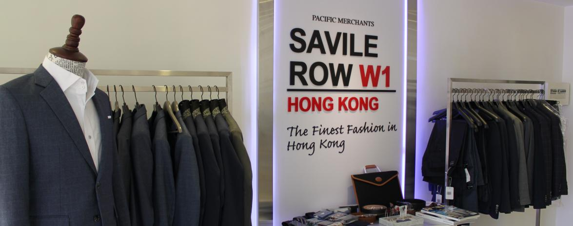 The Finest Fashion in Hong Kong